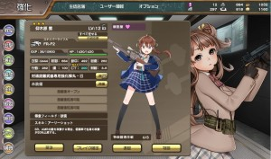 shooting-girl006
